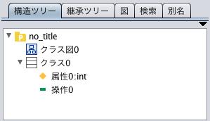before_merge.png