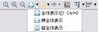 fit_window_button_ja.png